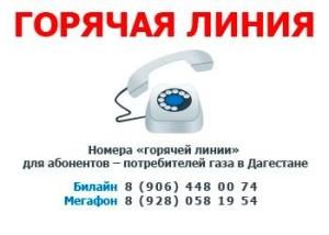 18486060_434119180296801_6044253713275642117_n